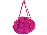 Подвесная детская качеля-гамак: 200 кг 96 см. Цвет: розовый