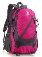 Рюкзак туристический TB CAMEL на 30л , для Охоты, Рыбалки (Рюкзак туристичний Полювання, Рибалки) розовый