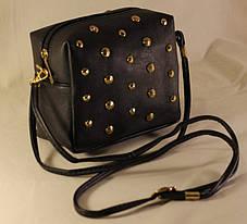 Женская сумка Черная среднего размера Сумочка Goldcask с заклёпками. Длинная ручка. Жіноча сумка. Довгі ручки., фото 2