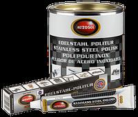 Полироль Autosol Stainless Steel polish для изделий из нержавеющей стали 75мл.