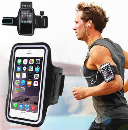 Спортивный чехол на руку для телефона Smart. Чохол на руку., фото 2