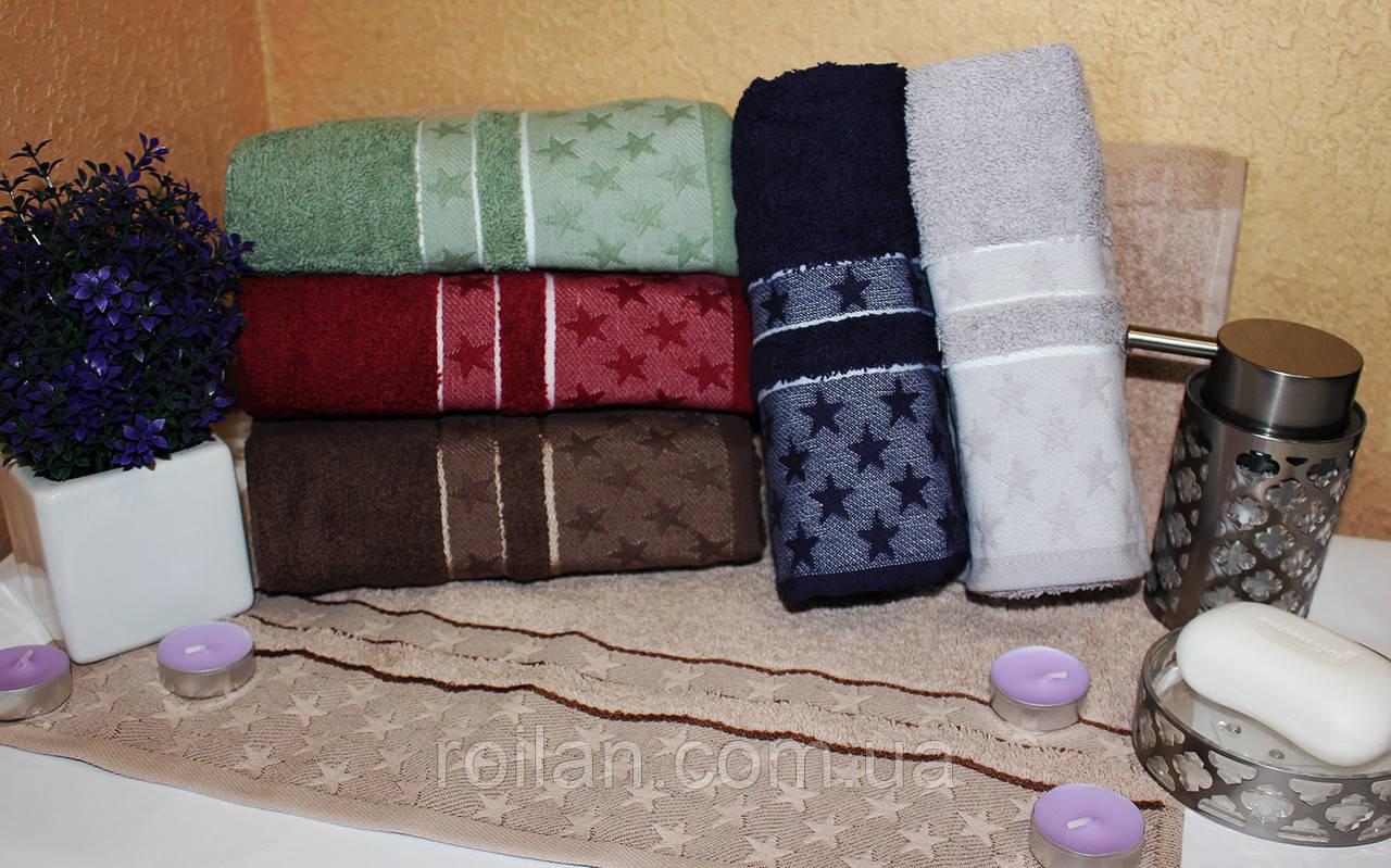 Метровые турецкие полотенца Звезды