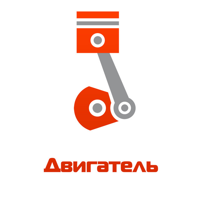"""Двигатель """"Восход"""""""