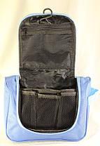 Органайзер дорожный Texture с крючком. Дорожній органайзер. голубой, фото 3