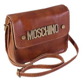 Сумка-клатч Женская Moschino (Москино). Экокожа. Коричневая. Длинная ручка. Жіноча сумка. Довгі ручки