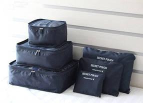 Набор - 6 предметов - дорожных органайзеров для одежды Monopoly Travel Biotech. Комплект органайзеров.