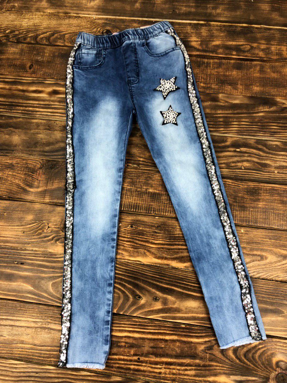 Джегинсы с лампасами (джинсы)