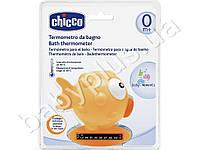 Игрушка-термометр для измерения температуры воды «Рыбка» (жёлтый)