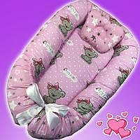 Кокон для новорожденных гнездышко Babynest позиционер + Ортопедическая подушка в подарок