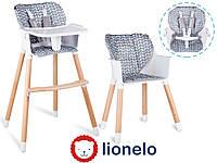 Универсальный стульчик для кормления детей Lionelo Koen
