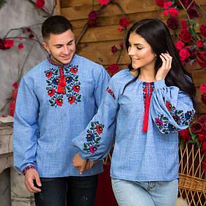 Вышиванки в этно стиле для влюбленных Мальва, фото 2