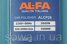 ✔️ Полировочная машина AL-FA ALCP26, 2600 Вт, 180 мм / Гарантия 1 год!!!, фото 3