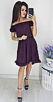 Платье сердечко, №75, синее