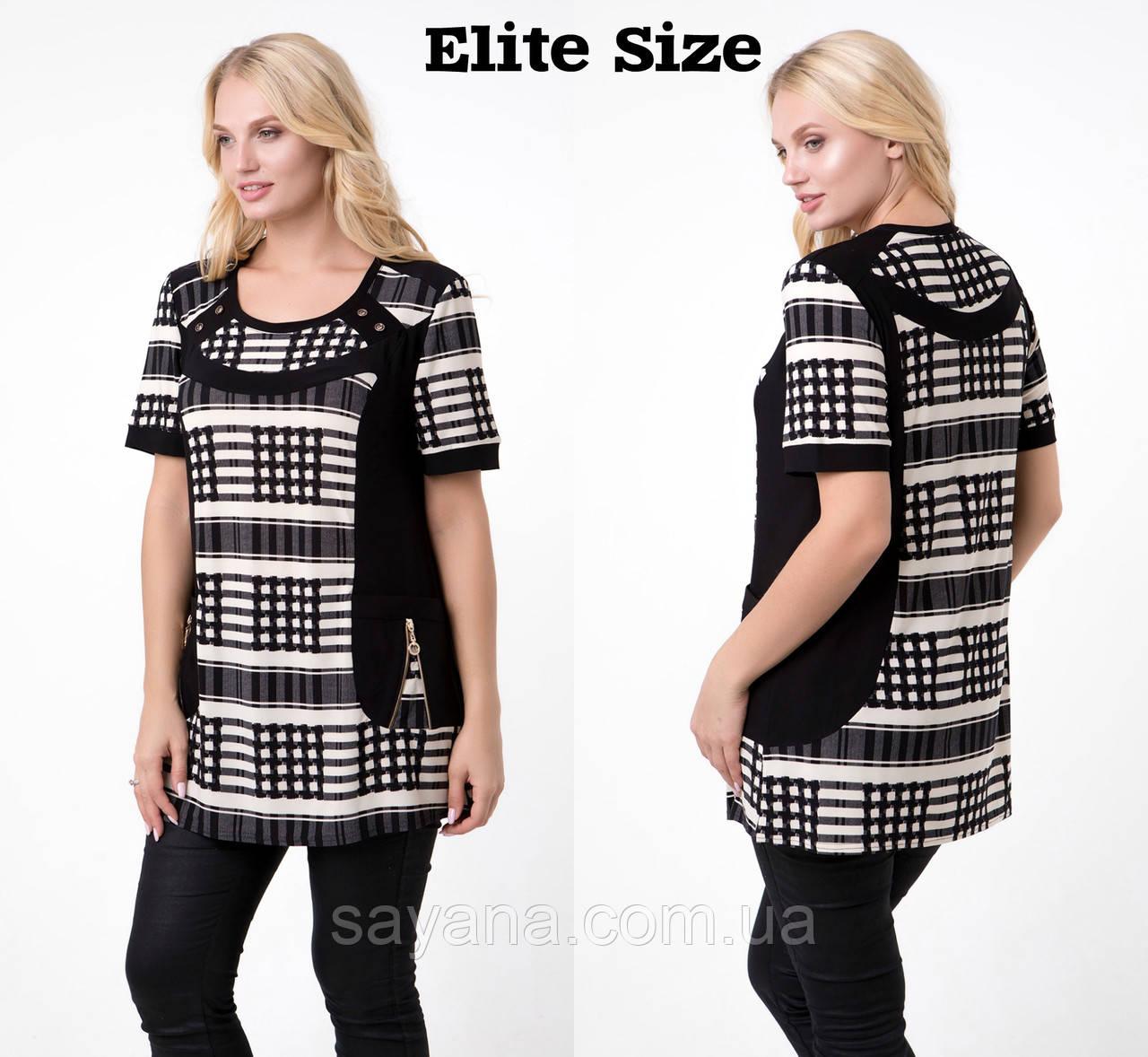 Женская блуза с декором в моделях, р-р 54-64. НО-13-0519