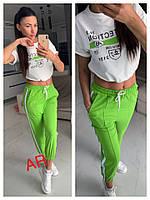 34a15b051db Спортивный женский костюм салатовый в Украине. Сравнить цены