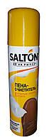 Пена очиститель для замши, нубука и текстиля Salton 150мл