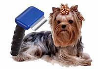 Щетка для вычёсывания собак и кошек лезвие 4,5 см