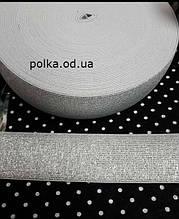 Резинка широкая, цвет белый/серебро ширина 40мм(1 уп=25метров)