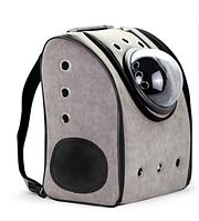 Рюкзак шаттл сумка для котов собак CosmoPet с иллюминатором. Cерый