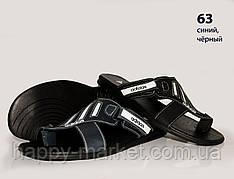 Кожаные шлёпки Adidas (реплика) (63) варианты цветов чёрный,синий и белый