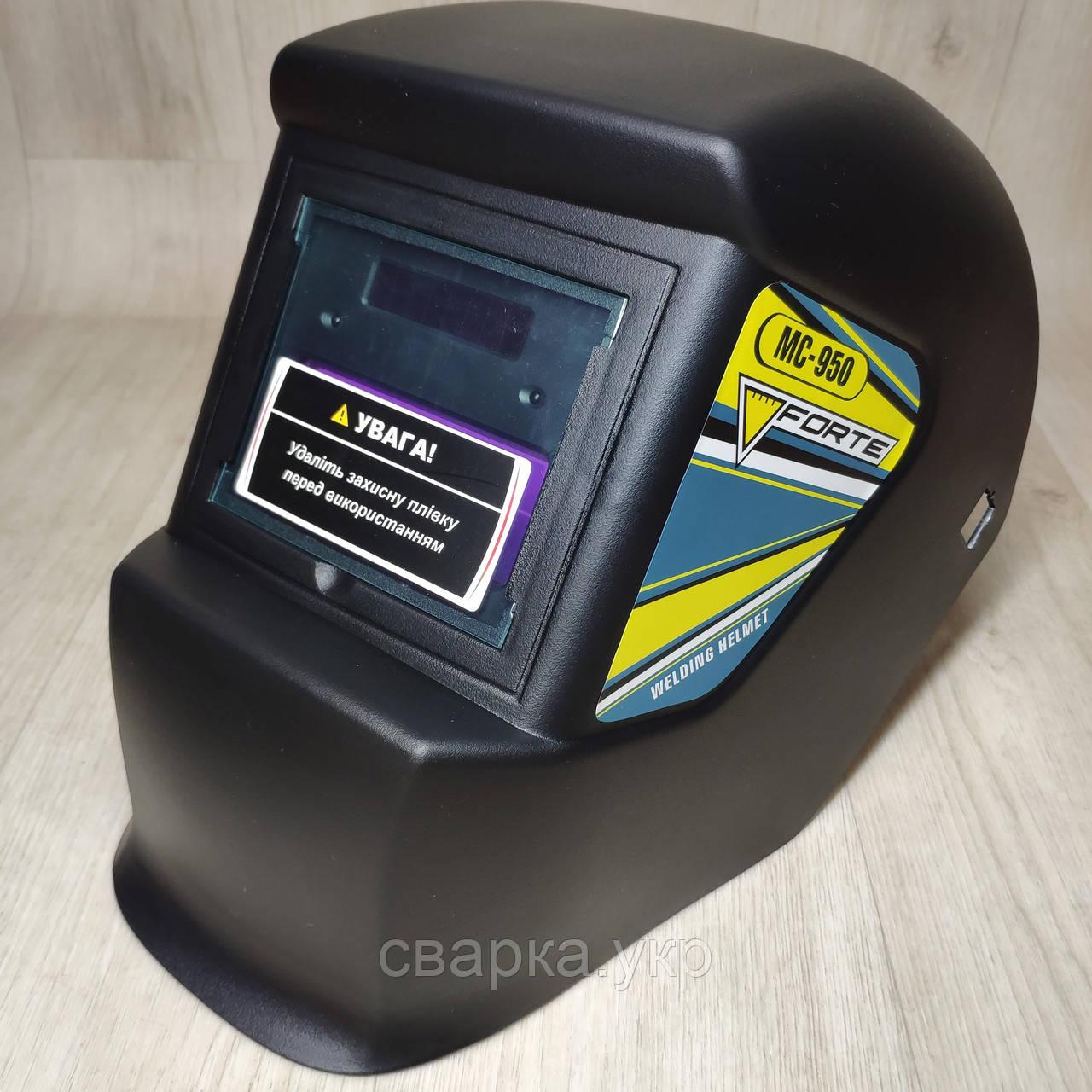 Маска хамелеон Форте MC-950
