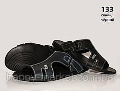 Кожаные шлёпки Nike (реплика) (133) варианты цветов чёрный и синий.