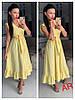 Платье женское летнее, красивое, стильное, миди, желтое, 504-075