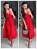 Платье женское летнее, красивое, стильное, миди, красное, 504-076