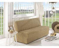 Натяжной чехол на диван без подлокотников MILANO бежевый
