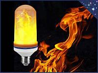 Лампа LED Flame Bulb А+ с эффектом пламени огня, фото 1