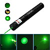 Мощная лазерная указка Green Laser 303 с насадкой