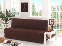 Натяжной чехол на диван  без подлокотников MILANO коричневый + подарок