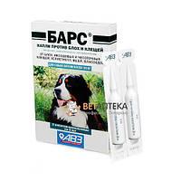 Барс капли на холку для собак более 30 кг 2 пипетки по 5 мл  АВЗ