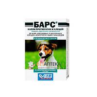 Барс капли на холку для собак 2-10 кг 1 пипетка по 1,4 мл АВЗ