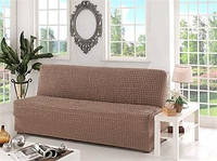 Натяжной чехол на диван  без подлокотников на резинке капучино + подарок