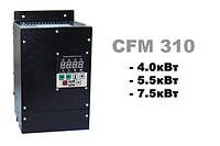Преобразователи частоты CFM310 4кВт