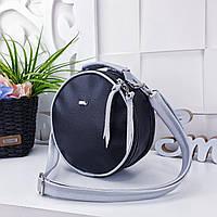 eb432e7d1d46 Promo Сумочка круглая черная кросс-боди сумка женская через плечо клатч  экокожа