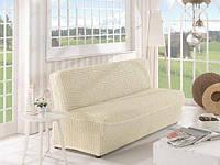Натяжной чехол на диван  без подлокотников на резинке натуральный + подарок