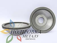 Алмазная чашка125х10х32 50% концентрация алмаза исполнение Стандарт