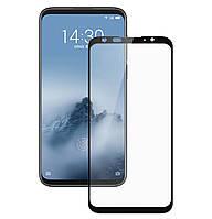 Защитное стекло 5D Full Glue для Meizu 16 Black (Screen Protector 0,3 мм)