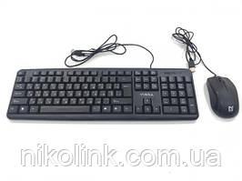 Аренда клавиатуры и мыши