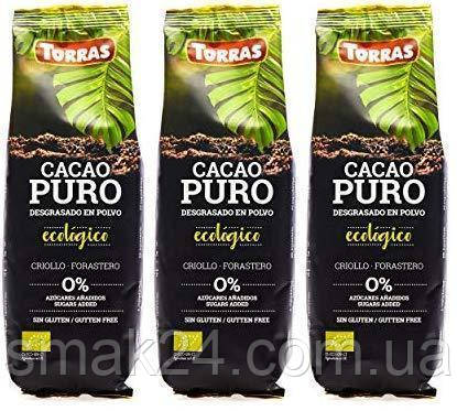 Какао органика без сахара и глютена, обезжиренное Cacao Puro Ecologico Torras Испания 150г