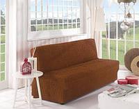 Натяжной чехол на диван  без подлокотников на резинке корица + подарок