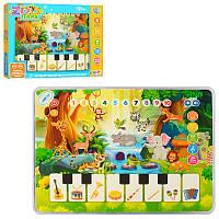 Дитячий навчальний музичний планшет Limo toy зоопарк M 3812