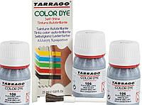 Краситель для гладкой кожи и текстиля Tarrago Color Dye металлик