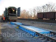 Технічне обслуговування ваг вагонних, підготовка до повірки