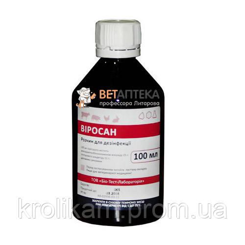 Виросан 100 мл раствор для дезинфекции помещений БТЛ