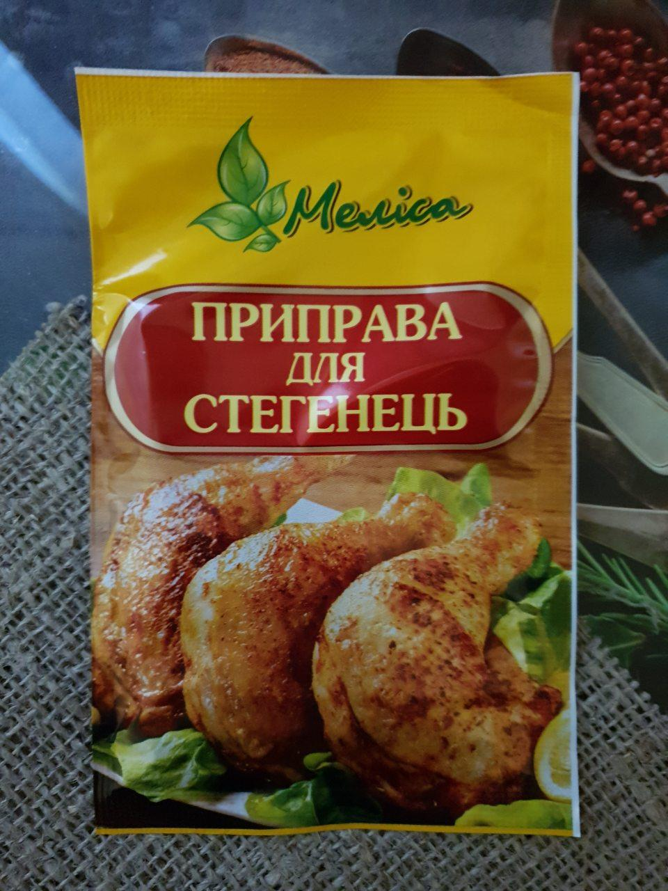 "Приправа для курячих стегенець 30 гр ""Меліса"""