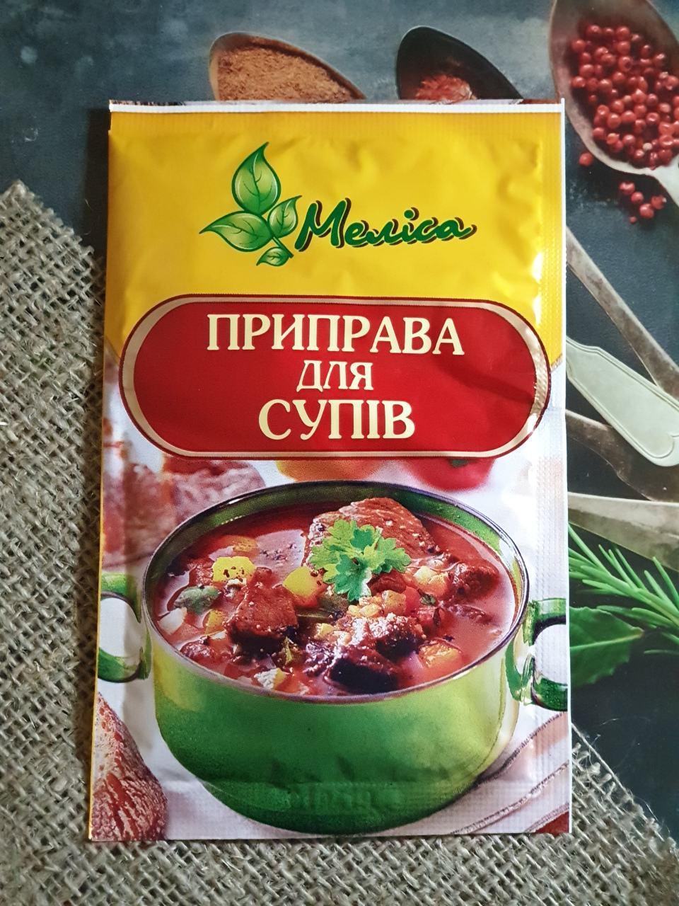 """Приправа для супов 30 гр """"Мелисса"""""""