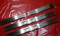 Хром накладки на пороги для Volkswagen POLO 4, Фольксваген Поло 4 2001-2009 р. в.
